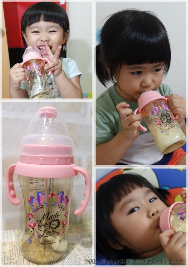 小獅王辛巴桃樂絲心願PPSU奶瓶系列-自動把手寬口雙凹中奶瓶~超生火之夢幻奶瓶~(體驗)