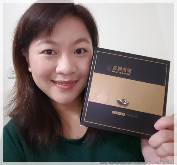 美麗食譜-黑豆晶淬保濕面膜~來自日本的豆類黑金面膜~(保養/面膜類/體驗)