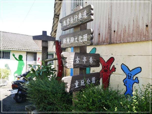 (嘉義)竹崎一日遊~計畫是美好的,現實是殘酷的~只有竹崎車棧渡假村還可以~