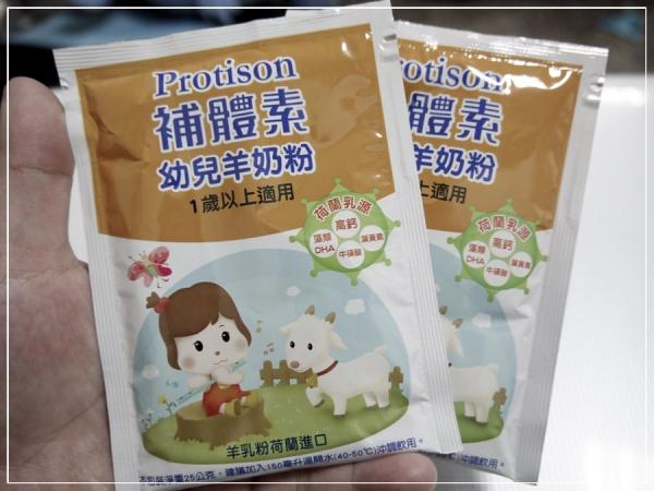 (試飲體驗)補體素幼兒羊奶粉~香香甜甜沒有羊羶味