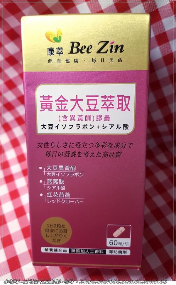 (食品/體驗)BeeZin康萃-美活黃金大豆萃取(含異黃酮)膠囊
