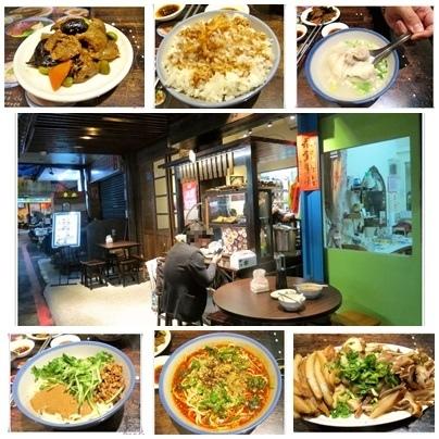 <台北美食>令人食指大動吮指回味的好味道~遼寧街蘭芳麵食館