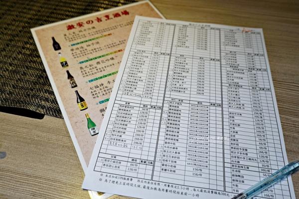 激安酒場DSC03166-037.JPG