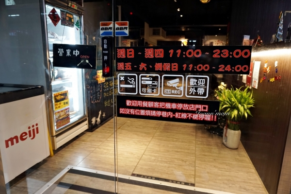 新莊湯正黑潮涮涮鍋DSC07256-069.JPG