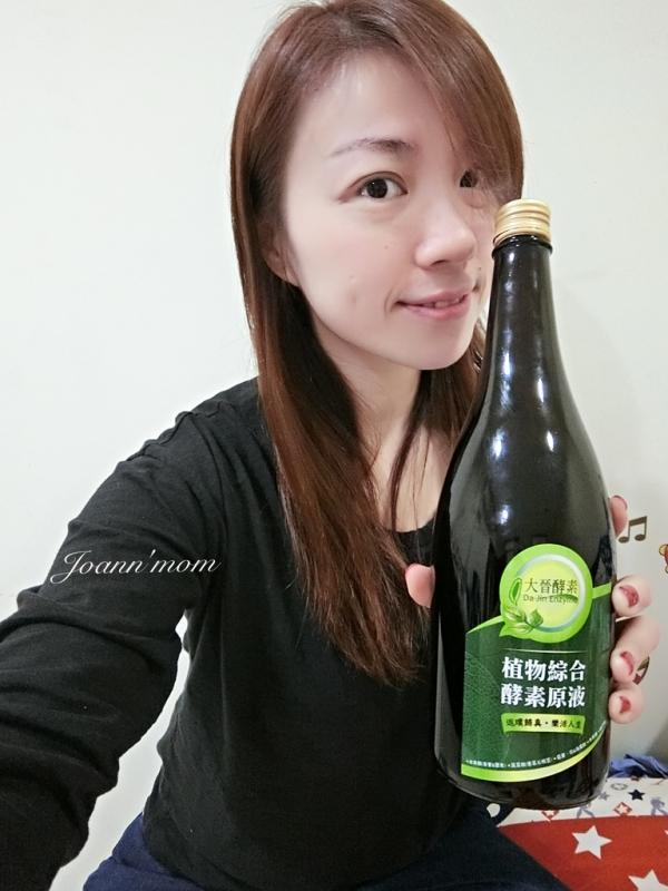 酵素飲CIMG1138-036.JPG