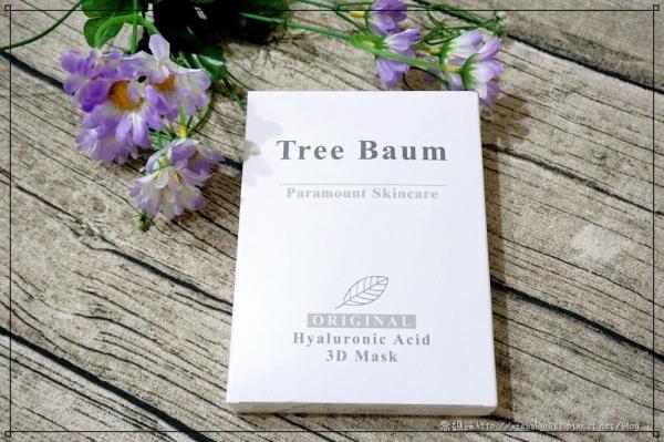 【面膜】Tree Baum森系保養品《 3D玻尿酸森酚淨白羽絲面膜 》快速懶人保養小秘訣~水潤、嫩白、提亮通通搞定!
