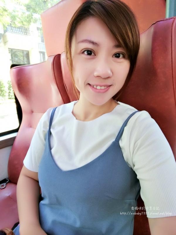 楓的美容美體CIMG0946-064.JPG