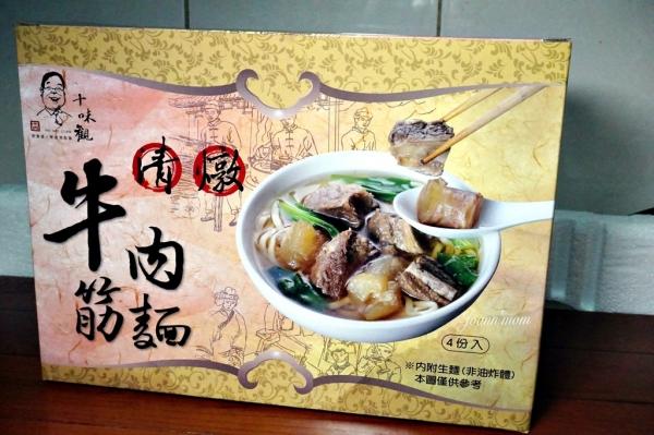 十味觀清燉牛肉麵DSC05279-002.JPG