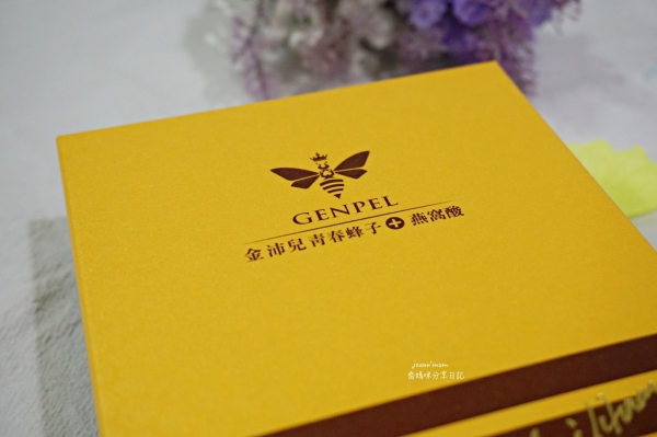 金沛兒青春蜂子DSC05468-020.JPG