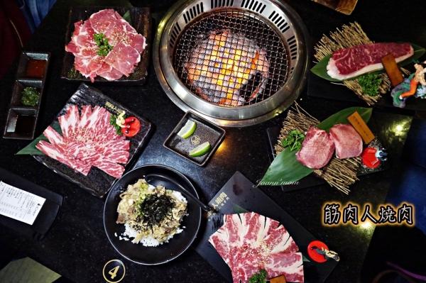 食記▍新竹北區【筋肉人燒肉】格鬥筋肉人主題特色燒烤餐廳!無煙燒烤/頂級澳洲和牛燒肉,美味燒肉大口吃,不擔心一身油煙味!