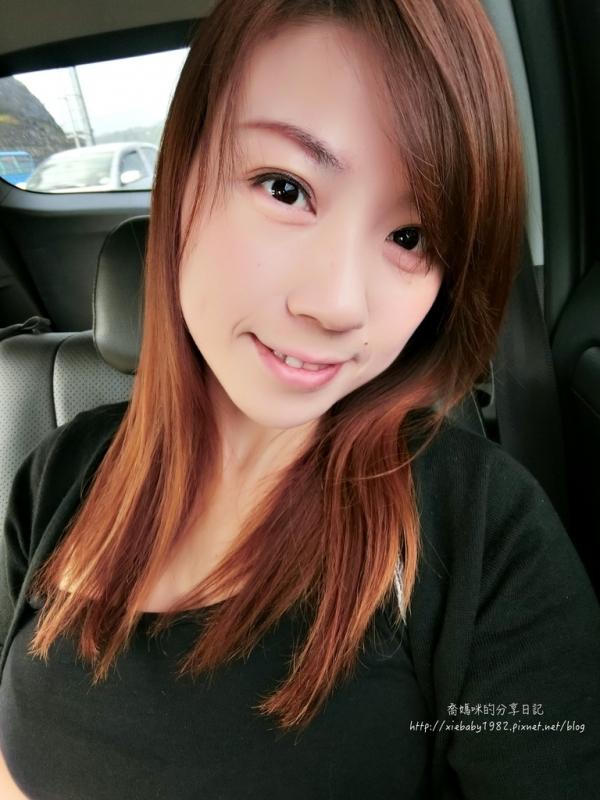 楓的美容美體CIMG0954-062.JPG