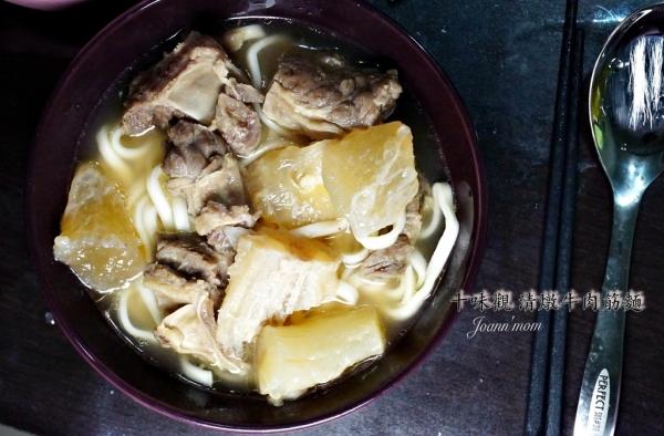 十味觀清燉牛肉麵DSC05324-032-5.jpg