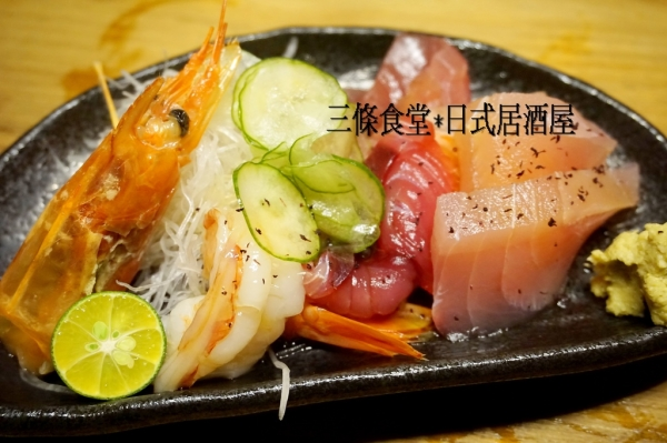【新莊食記】《三條食堂》日式料理.居酒屋, 品嚐爆漿鮭魚卵的好滋味、愛吃丼飯與生魚片的老饕千萬不能錯過!