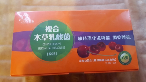 聖蓮複合本草乳酸菌