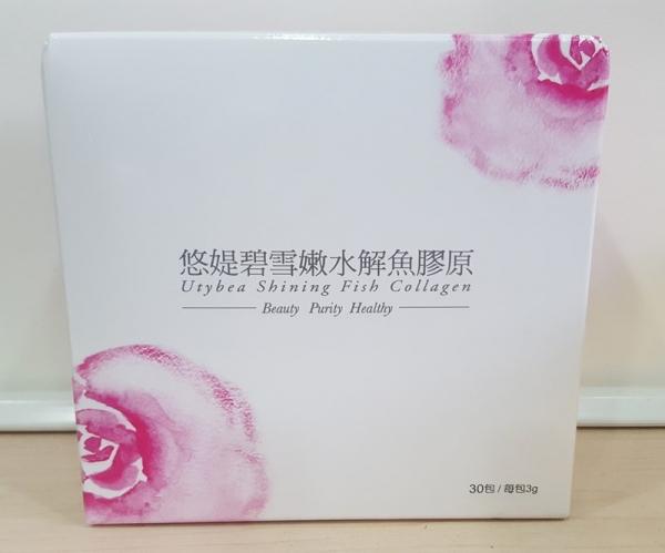 天羽生技-悠媞碧雪嫩水解魚膠原