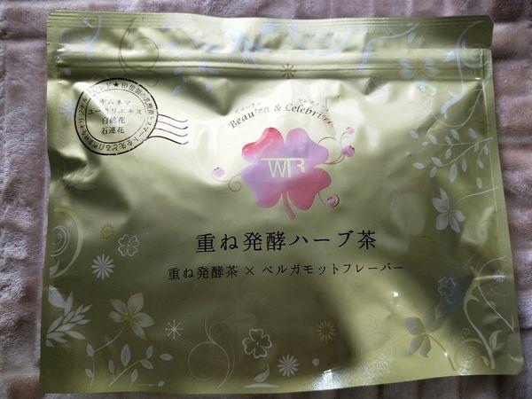 日本雙酵美體花草茶