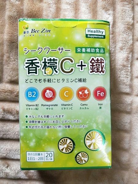 BeeZin康萃香檬C+鐵美妍顆粒粉
