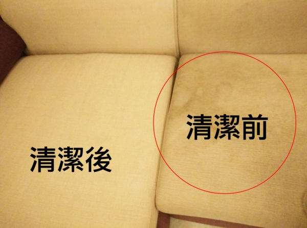 【沙發清潔】【台南.高雄.屏東.嘉義】景盛沙發清潔|到府服務好方便,效果好效率佳!