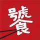 【台南喜宴】喜粵樓|在超美宴會廳,感染幸福的氛圍。