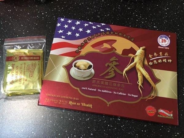 【台南中藥行】| 杭信行 | 簡單的人蔘茶包,懶人補元氣法。