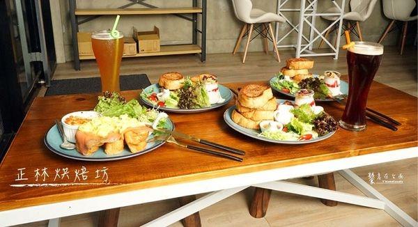 【台南東區下午茶】正林烘焙坊|隱身甜點店CP值爆表的早午餐,好拍、好吃又飽足!