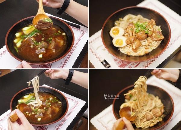 【台南中式餐廳】就醬吃私房小廚|招牌麵食、獨家做法!柱侯牛肉麵 大塊牛肉超滿足、怪味胡麻雞麵微麻辣口感好開胃