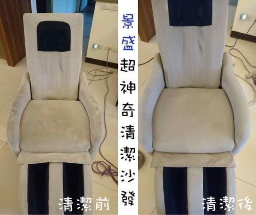 台南沙發清潔:分享厲害的沙發清潔,終於不用自己來!