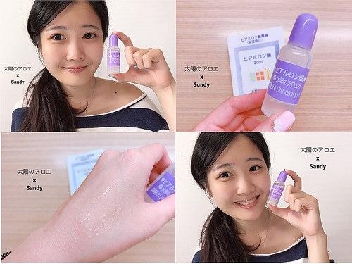 【臉部保養】日本保濕大王太陽社玻尿酸原液,教妳五大實用保溼小技巧~