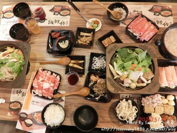 食@蘆洲美食個人式砂鍋粥~【潮味決】。潮州與干鍋的美味對決