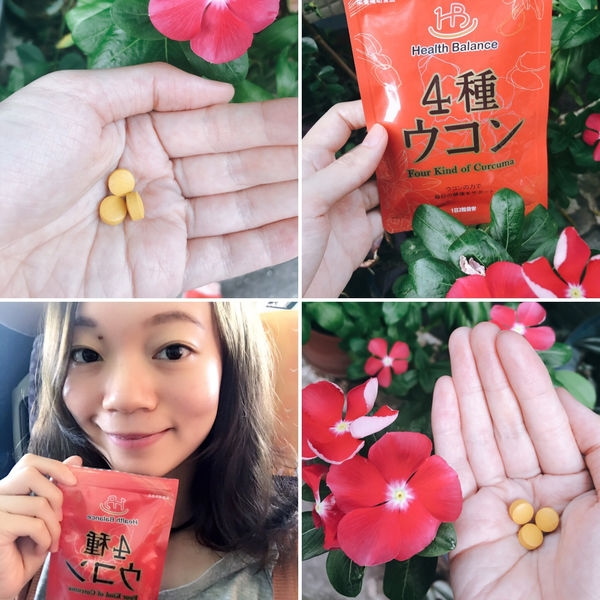 [養生] 補充元氣抗氧化的薑科保養 X 皇金4薑黃