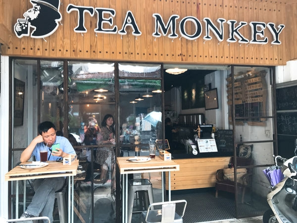[南港巷弄美食]-茶猴子 Tea Monkey -上班族平價的美味選擇