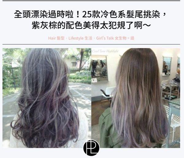 【台南頭髮造型】E.A造型概念店|隱身巷弄的髮型店,美女髮型師總能找到我愛的髮色~
