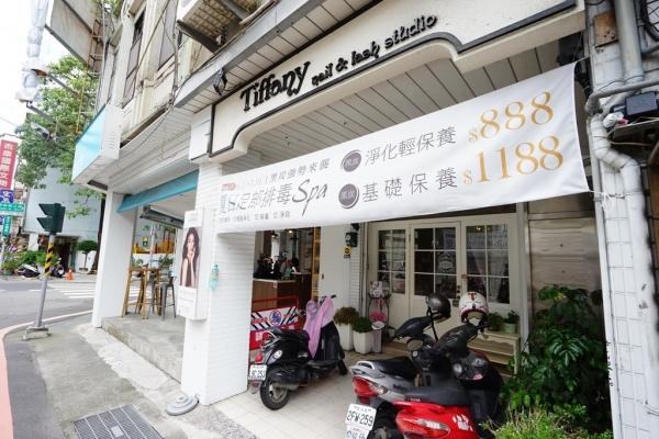 【台南美甲】Tiffany nail & lash studio 細緻深層足部保養。跟醜腳丫說掰掰~