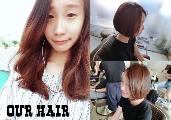 【台南剪髮】Our Hair|預約制高品質髮廊。擺脫一塵不變,每次都能很有型!