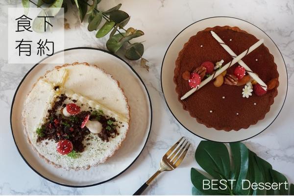 【台南伴手禮】食下有約 想法廚房|黑白雙塔!超精緻手作甜點,吸睛亮相!需預訂|可宅配