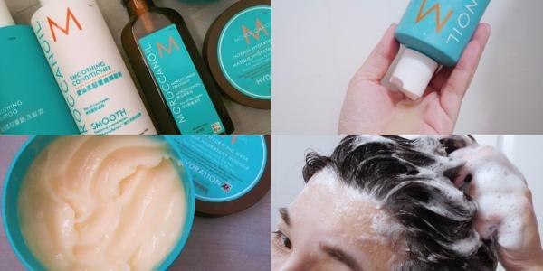真愛系列  MOROCCANOIL摩洛哥優油 優油柔馭重建洗髮露 優油柔馭重建護髮劑  優油高效保濕髮膜