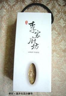 【宅配】李家廚坊手工蘿蔔糕-招牌綜合臘腸