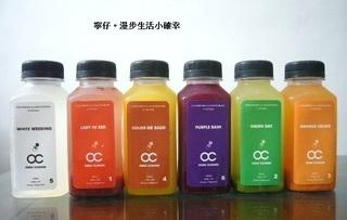【宅配】Baby OC新鮮冷壓蔬果汁