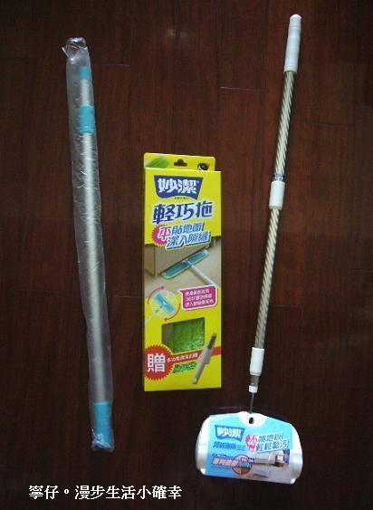 【居家】妙潔輕巧拖+地板專用黏把-家事好幫手。打掃更輕鬆