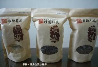 (網購)糖鼎養生鋪(桂圓紅棗寒天、黑糖冬瓜茶、冰糖菊花茶)-清涼的夏日飲品
