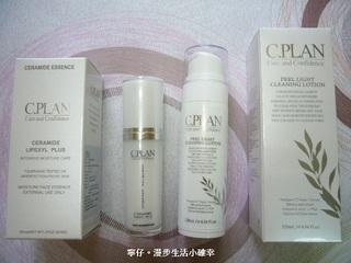 C.PLAN珍珠光潔顏乳+賽洛美修護保濕精華液-追求肌膚的本質
