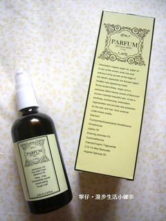 【美髮】Parfum帕芬經典香水胜肽護髮油-詮釋頭髮的浪漫風情