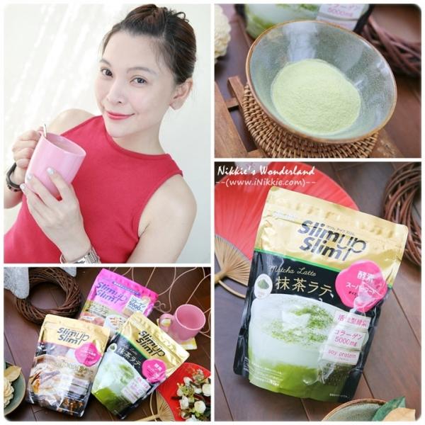 【。(飲品) Slim up Slim 酵素+超級食物奶昔(抹茶拿鐵)~ 養顏美容的奶昔也可以超級好喝!*】