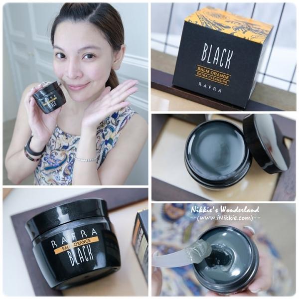 【。(日本美妝) RAFRA 自然派黑炭卸妝膏~ 集卸妝+洗臉+按摩+角質調理+美容護膚於一瓶的好物!*】