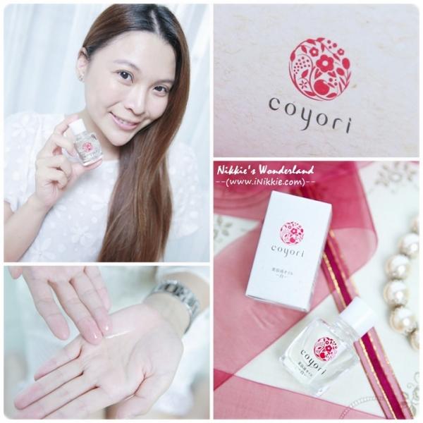 【。(日本美妝)coyori和漢活膚煥顏美容液油~ 多效型臉部保養油再一發!*】