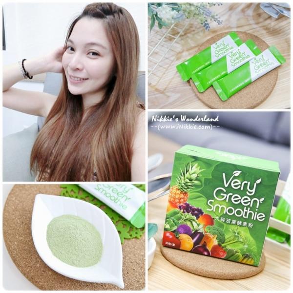 【。(飲品) Very Green Smoothie大麥若葉酵素粉~ 每日幫助消化&順暢卸貨的強力應援!*】