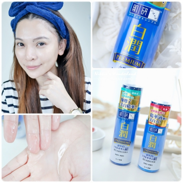 肌研 白潤高效集中淡斑化粧水 (清爽型+乳液)