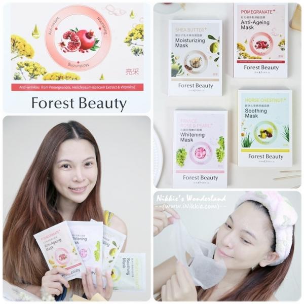 【保養】氧顏森活Forest Beauty 森果系列面膜~ 美妙膚觸豐沛漾潤的大心敷臉感受!