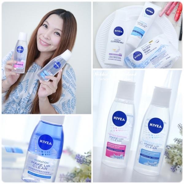 【。(卸妝) 妮維雅NIVEA 深層卸妝系列~ 清新水感得令人陶醉的卸妝+保養*】