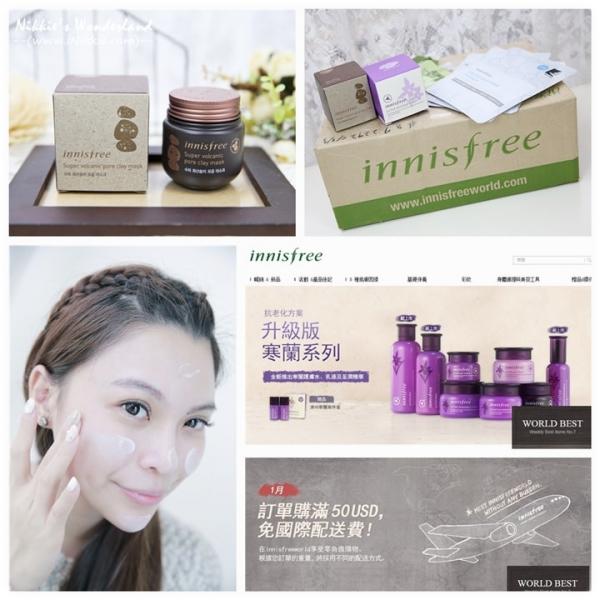 【。(購物/保養) innisfree World 韓國同步省錢買~ 手指點點4步驟、跨海直送到你家!*】